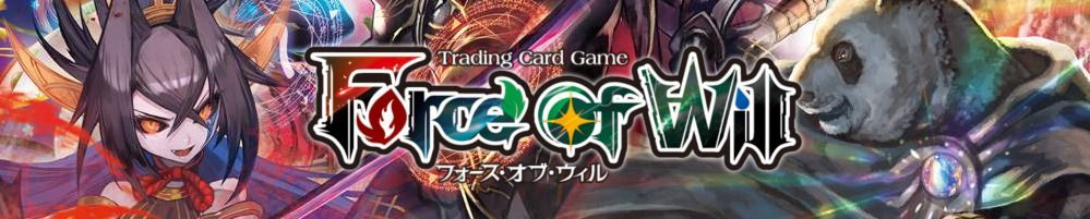 Force of Will Banner